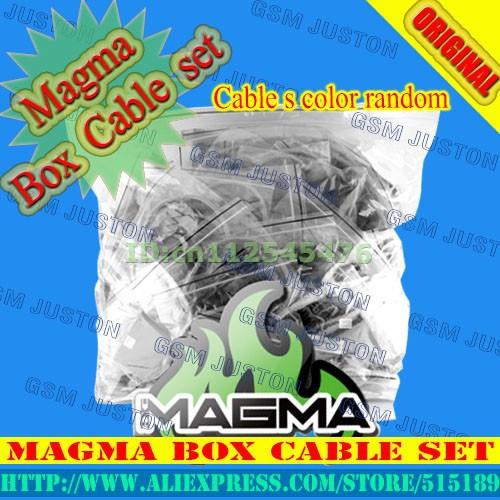 magma box cable set-gsm juston