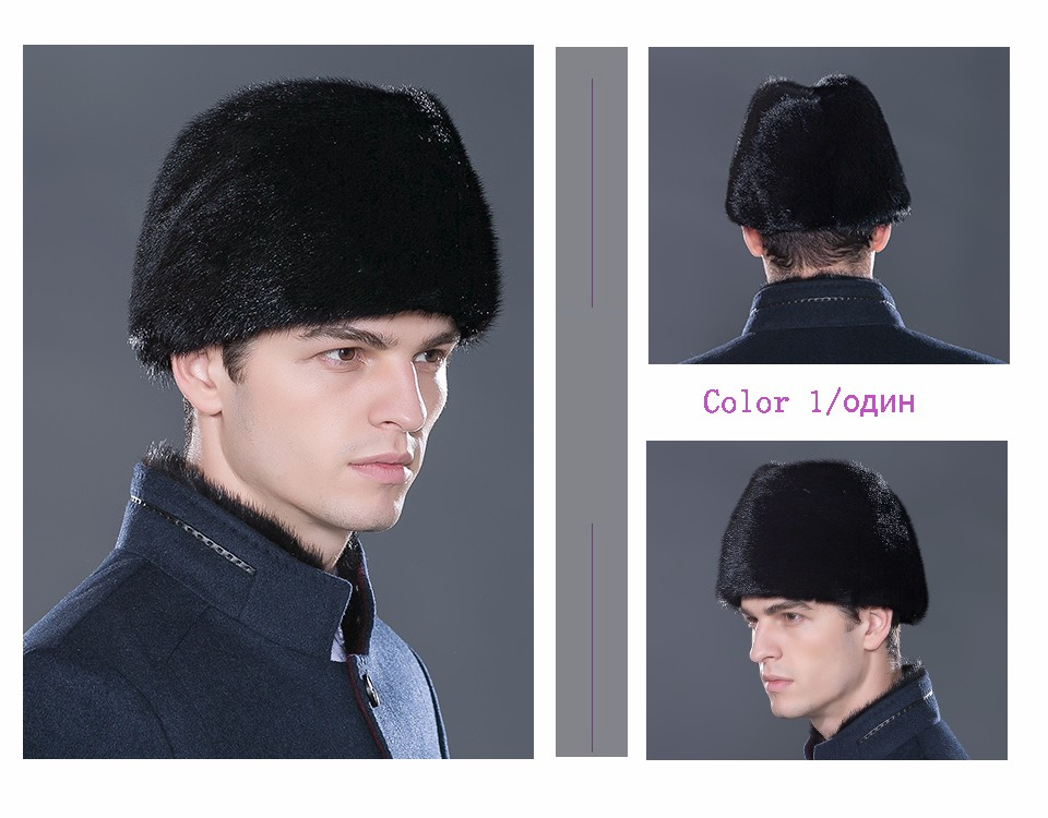 680d742f6d7 Genuine Mink Fur Hats Small Tiger Hat Winter Lovely Hedging Cap With Tail  Women Fur Outdoor Caps Headwear Tampas WZD-05USD 83.29-84.29 piece