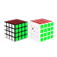 QiYi QiYuan 4X4X4 Magic Cube Professional Speed Cube Rubik Cube Puzzle Cube With Stickers Kids Brain