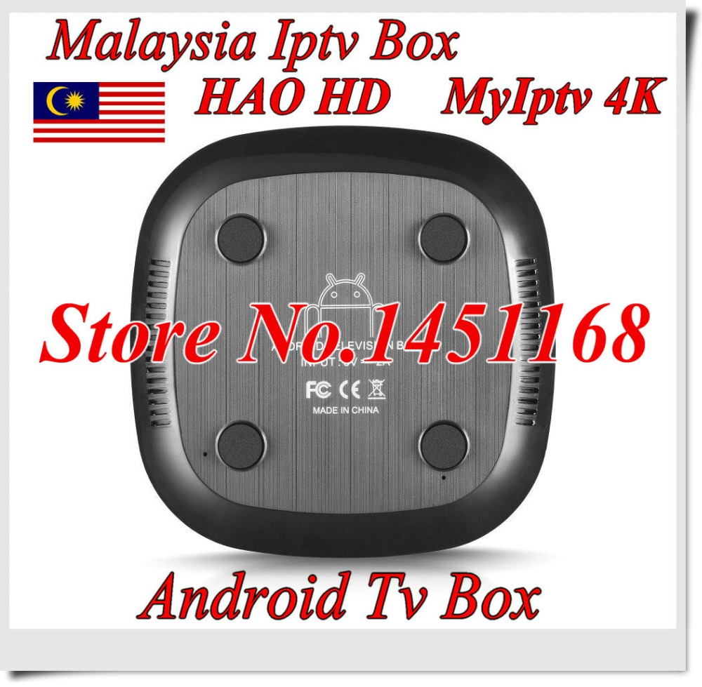 ộ_ộ ༽ Insightful Reviews for myiptv box and get free shipping