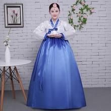 Фирменная Новинка белая куртка синий пол-Длина Юбки для женщин Традиционный корейский ханбок Платья для женщин дворец сценического танца шоу костюм для Для женщин