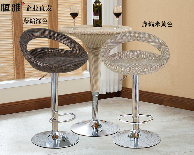 1B Bar Table Chair Bar Stool Modern Minimalist Rotating Lift Chair Rattan Cash Register Front Desk High Stool