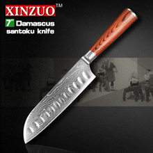 NEW  7″ inch Japanese chef knfie 73 layers VG10 Damascus steel kitchen knives chef santoku knife forge wood handle free shipping