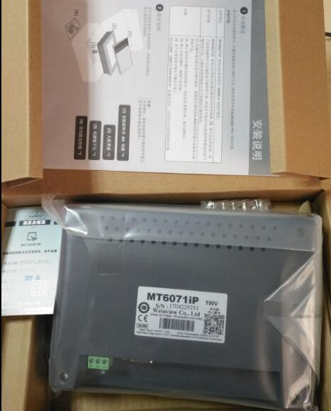 "Brand New MT6071IP MT6071 7"" TFT LCD Touch Panel  800X480 Replace Model MT6070iH MT6070iH5(China)"
