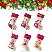 Personalized Stocking Embroidered Names Christmas Customized Stockings Indoor Decoration Pack of 1pc