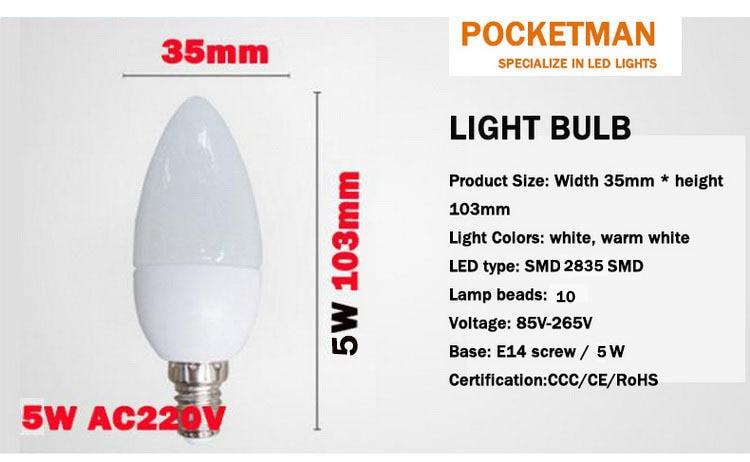 5 Вт SMD 2835 e14 лампы светодиодные трубки теплый белый холодный белый e 14 светодиодные свечи 220 В LED лампа бесплатная доставка - 2