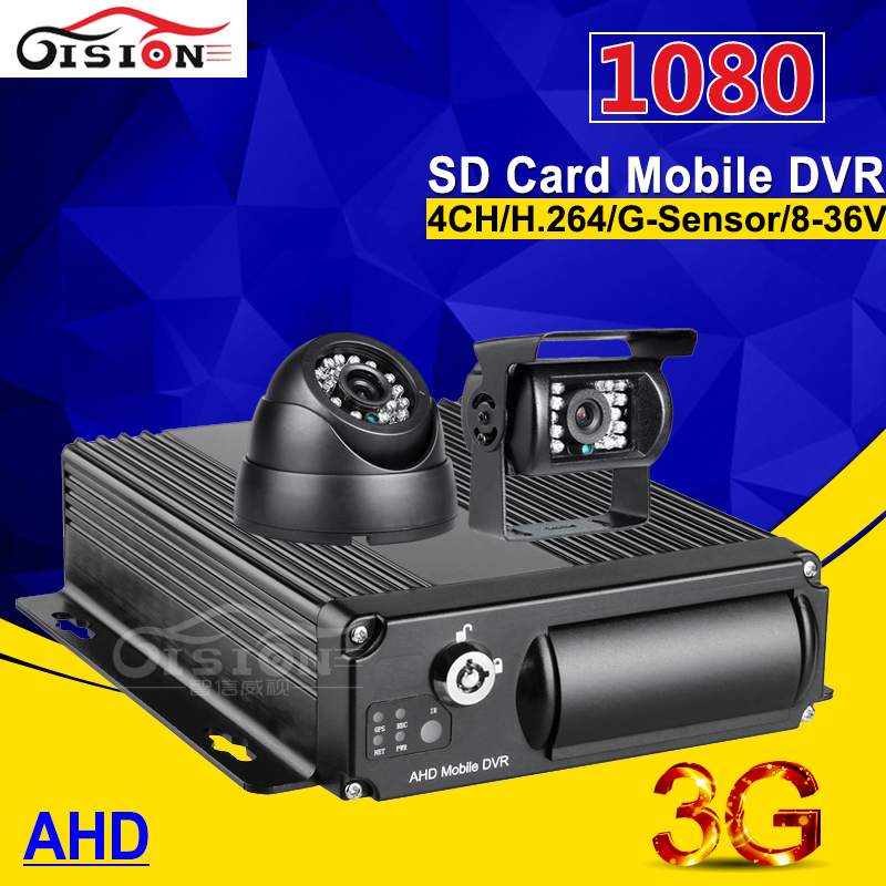 2017 GISION CCTV Surveillance System 4CH AHD Car Mobile Dvr With 3G GPS Function 24H Monitoring Real time Video 1080 Mdvr KITS