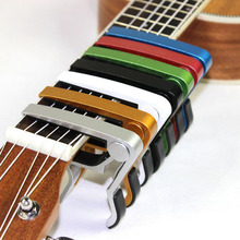 Electric Acoustic Guitar Capo Bass Violin Ukulele Capo Single-handed Tune Clamp Trigger – Material Metal