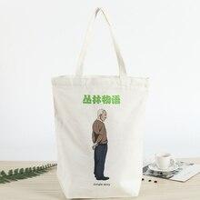 Новая мода на заказ женская сумка для покупок женские парусиновые сумки для покупок сумки пляжные сумки Школьные сумки для девочек