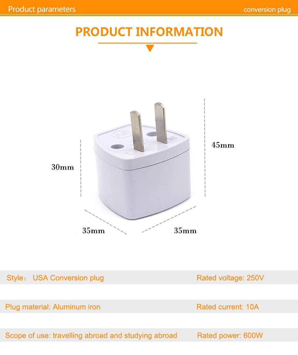 1PC Universal UK US AU EU AC Power Socket Plug Travel Electrical Charger Adapter Converter Japan China America Italy Switzerland (5)
