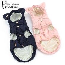 Hoopet/Одежда для собак; комбинезон с Мопсом из французского бульдога для собак; зимняя одежда; куртки для собак; пальто с капюшоном для кошек