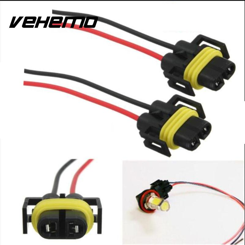 Vehemo 1 PC 2017 H11 H8 Car LED Light Female Adapter Harness Socket Wire Cord