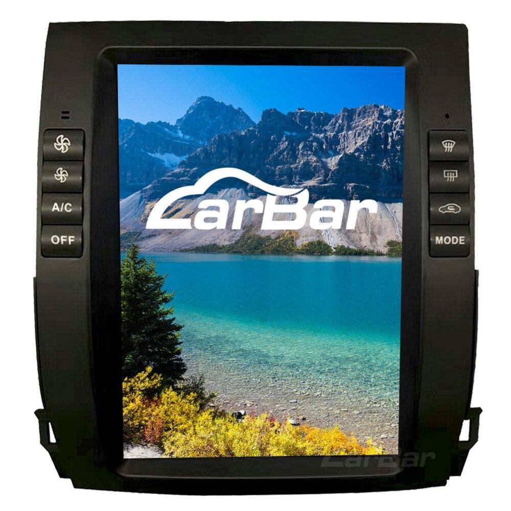 10,4 вертикальный огромный экран 768*1024 Android автомобильный DVD gps навигационный радио плеер для Toyota Prado 120 2004-2009 2 ГБ ram 64 ГБ rom