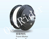Outrider Hot sale! E bike 48V double speed front gear motors