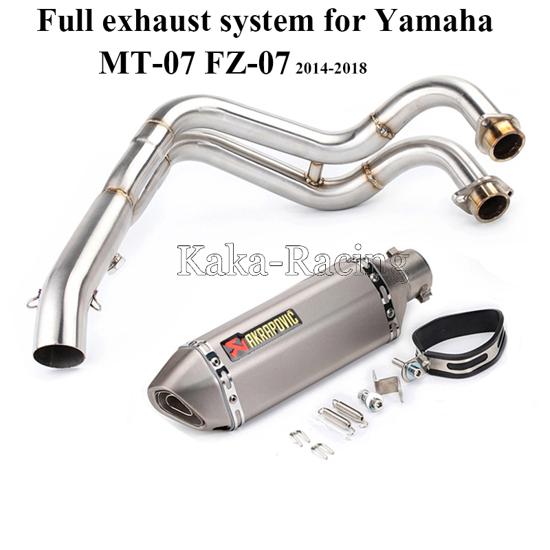 Flash Sale] Motoo MT07 FZ07 motorcycle Exhaust Full system