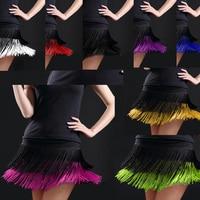 Adult Lady Dance Dance Skirt Skirt Women S Double Tassel Latin Dance Skirt Fringed Skirt Skirt