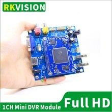 1CH видео рекордер в реальном времени AHD1080P HD DVR модуль для CCTV/промышленного, медицинского хирургического эндоскопа видео HDMI HD выход