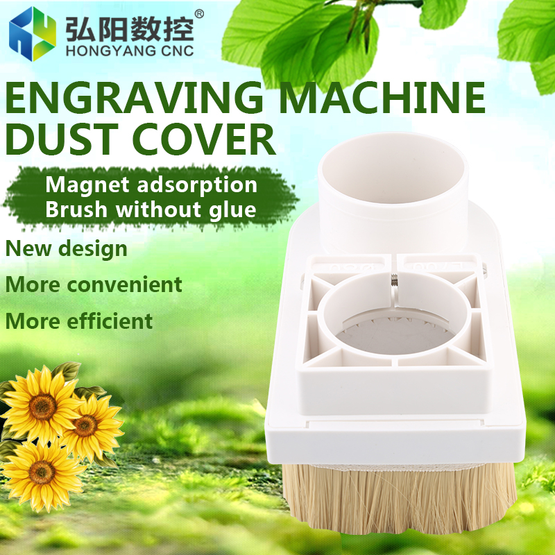 Newest type spindle dust cover 70-100 easy clearing and using good quality spindle head and dust collector connect cnc router high quality cyclone filter dust collector wood working for vacuums dust extractor separator cnc machine construction