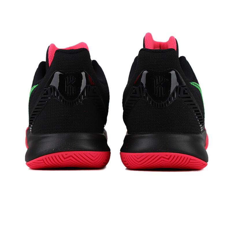 Nike Kyrie Flytrap II EP