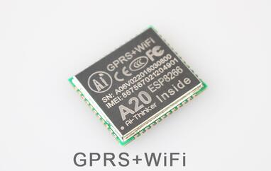 2pcs lot Free shipping Wifi GPRS dual mode wireless module ESP8285