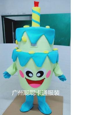 Phenomenal Birthday Cakes Mascot Costume Custom Fancy Costume Anime Cosplay Personalised Birthday Cards Xaembasilily Jamesorg