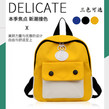 Yellow Mini Backpackmini backpack Women Cute Duck Canvas travel School Bag Children Cartoon Toy Simple Student Backpack