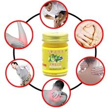 Thailand Arthritis Frozen Shoulder analgesic ointment Rheumatoid joint Muscle Sprain balm bruise massage 50g