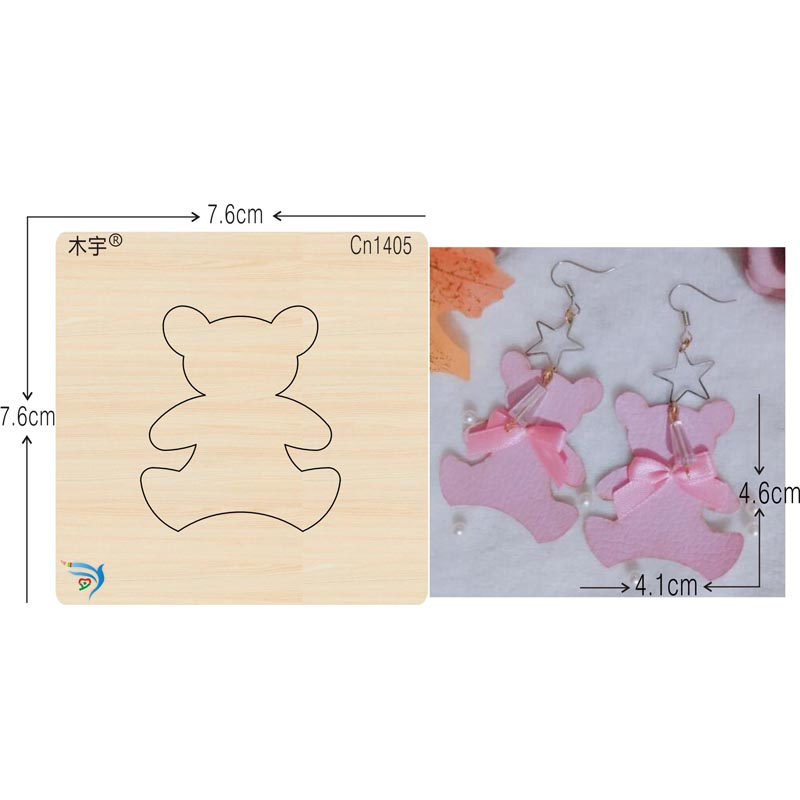 Baby Bear Eardrop Cn1405 Muyu Cutting Die-- New Wooden Mould Cutting Dies For Scrapbooking Thickness-15.8mm