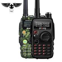 Baofeng BF-52 pofung handphone fm шинка портативна радіостанція рація ракета полювання зажигалка домофон рація двостороння радіо