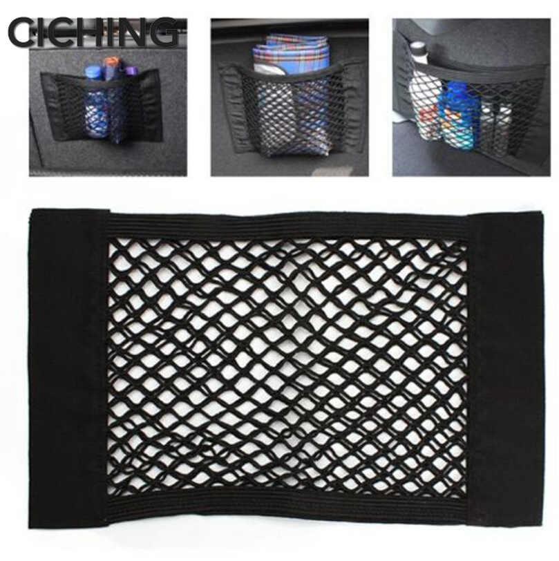 Réseau de stockage de sac de coffre de voiture pour suzuki vitara bmw r 1200 gs mercedes cla hyundai tucson 2016 vw golf 5 c-hr accessoires