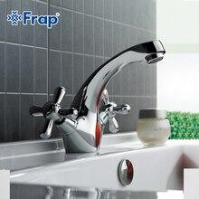 Классический серебристый ванной смеситель туалет кран двойная ручка управления F1025