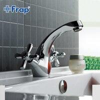 Classic Silver Bathroom Basin Mixer Toilet Faucet Double Handle Control F1025
