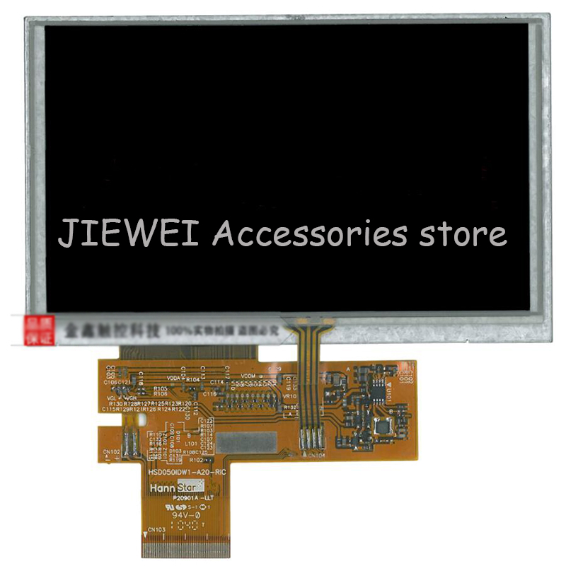 Lcd-Screen 5inch HSD050IDW1-A20 40-Pin And 800--480 title=