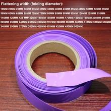 1 كجم واسعة 200 مللي متر بطارية ليثيوم PVC الحرارة جلبة قابلة للانكماش يتقلص أنبوب تغليف DIY بطارية الجلد استبدال العازلة كم