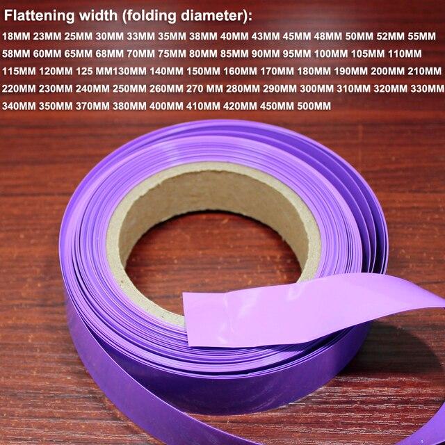 1 kg de large 200 MM batterie au lithium PVC thermorétractable manchon rétractable tube demballage bricolage batterie remplacement de la peau manchon isolant