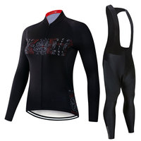 Women Long Sleeve Bicycle Cycling Sets Quick Dry Riding Suits 3D Padding Cushion Sport Jerseys Customized/Wholesale Service|Cycling Sets| |  -