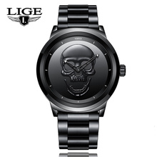 LIGE Men Skull Watch Brand Luxury Stainless Steel And Mesh Strap Quartz Watches Mens Business Fashion Waterproof Retro Clock