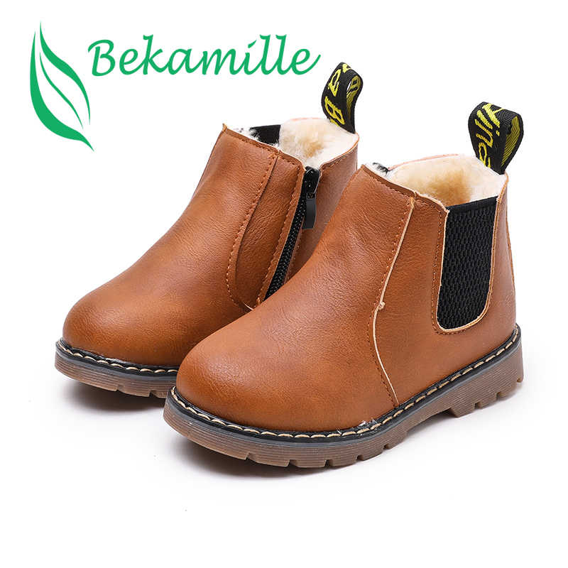 Bekamille Winter Children Martin boots boys Girls boots Retro solid color Kids Boots Zipper PU Leather Rubber bottom short boots