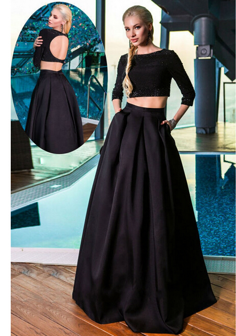 Black Long Formal Skirt - Dress Ala