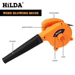 Image 3 - HILDA 600W 공기 송풍기 컴퓨터 청소기 전기 공기 송풍기 먼지 분출 먼지 컴퓨터 집진기 송풍기