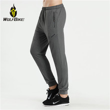 Elastic Soft Cycling Pants Running Sports No Pad Mountain Bike Riding Long Trousers Jogging Breathable Bottom Bicycle Wearing