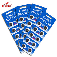 40pcs/lot Wama AG8 1.5V Lithium Button Cell Batteries LR1120 391 381 Watch Coin Battery for Disposable Calculator Toys стоимость