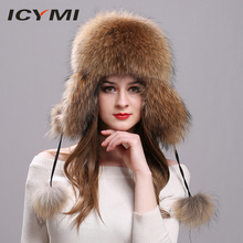 Winter lady foxs fur cap and snow hat silver fox whole ear han edition tide