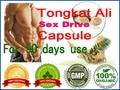 Сексуального Здоровья Травяные Пищевые Добавки Природного Тонгкат Али Красный Экстракт Корня Порошок в Капсулах (90 шт. в течение 3 месяцев поставки)