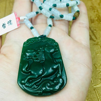 Send A level national certificate Natural Hetian Biyu carved green good luck horse pendant Three color jade bead chain
