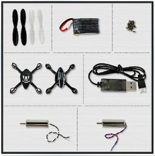 Free Shipping Crash Pack for JXD 385 RC Quadcopter JD-385 Spare Parts & Accessories