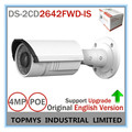 English Version IP Camera DS-2CD2642FWD-IS 4MP HD 1080p real time video POE Camera 2.8~12mm vari focal lens IR cctv camera