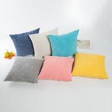 1 Pc 45 45cm Solid Color Cushion Cover Corn Kernels Corduroy Pillow Sofa Car Throw Pillowcase Bedroom Home Decor Almofada