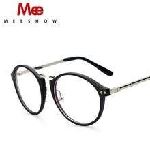 Meeshow Round glasses fashion women men retro Eyeglasses Myopia Optical Frame vintage design sepctacle frame custom lens SG7629