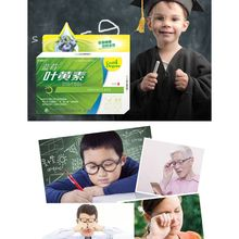 цена 20Pcs/Box Blueberry Lutein Eye Pad Protection Stickers Mask Relive Fatigue Plaster Cold Therapy Dry Eyes Computer Vision Eyesigh онлайн в 2017 году